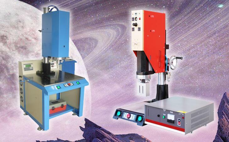 超声波焊接机安装方法及注意事项