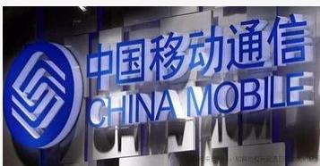 中國移動公布了5G小基站第一階段研發項目采購中標結果