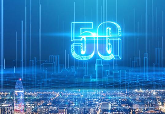 如何更好的使5G技术与车联网相结合