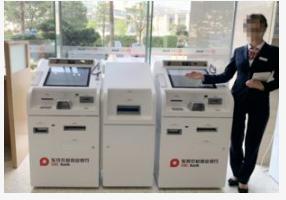 陕西电信公司的10000号远程柜台已正式上线