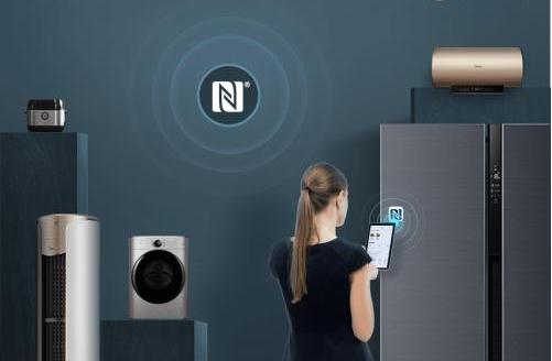 美的巧用NFC打开智能家居市场,创新家电智能控制