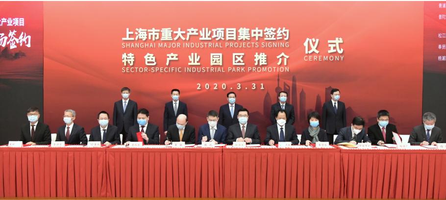 上海松江政府与腾讯在人工智能等领域达成了深入合作