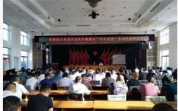重庆电信公司召开了5G二期工程百日攻坚动员部署会