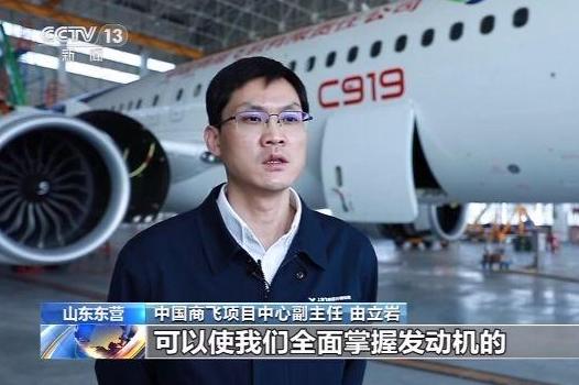 国产大型客机C919已顺利完成了取证试飞工作
