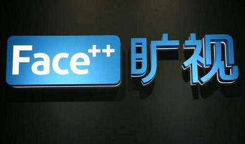 曠視科技開源國產自主(zhu)深度學習(xi)框(kuang)架激發AI生產力