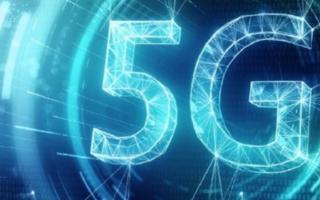 工信部加速推进5G网络建设进度,年底5G基站数超过60万个