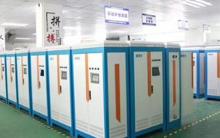 电磁采暖炉有辐射吗,它的安全范围是多少