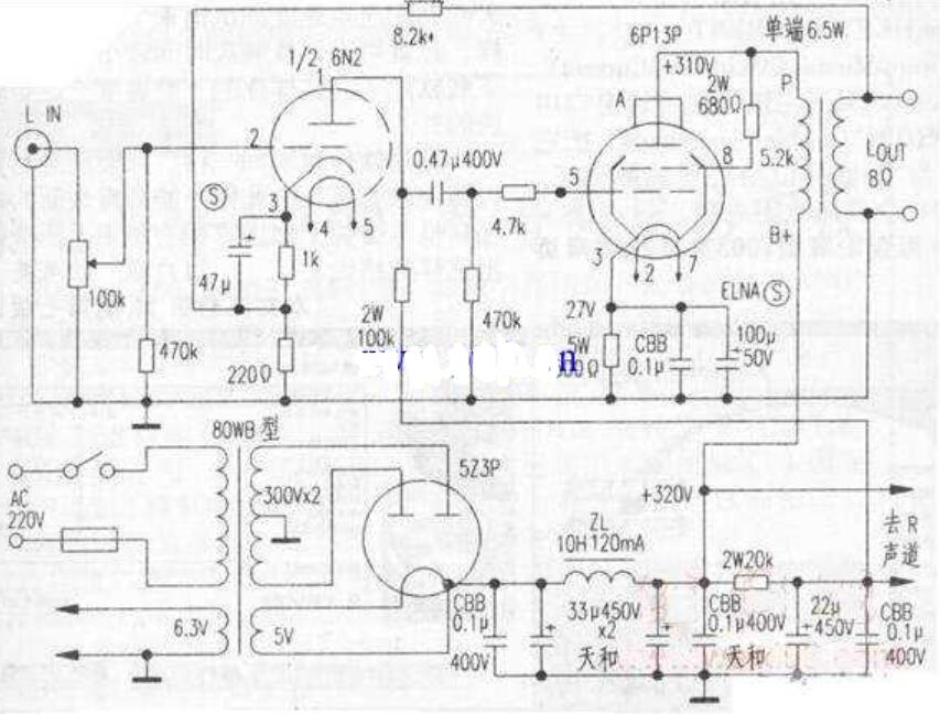 電子管6P13P制作功放電路原理