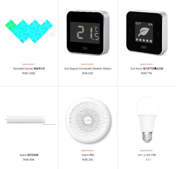 HomeKit推出的多款智能家居产品将打造出全面的智能家居生态