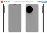华为新专利后置圆形摄像模组位置改变
