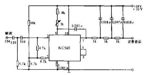 兩款解調器電路圖分享