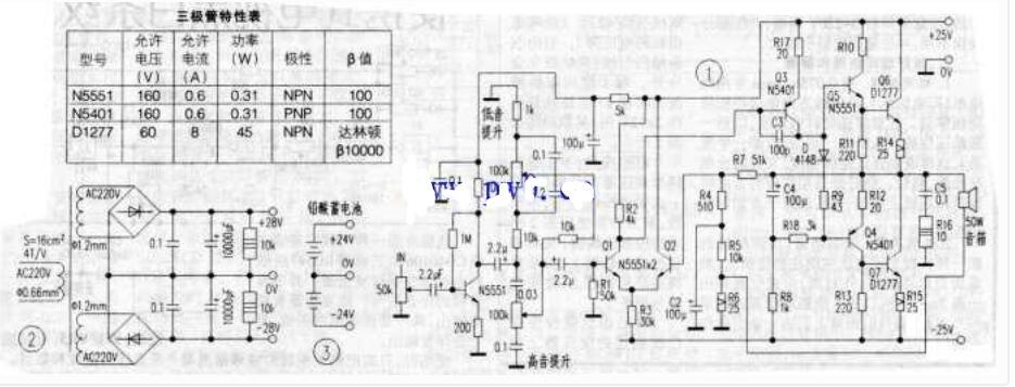 簡易的功放音響電路圖