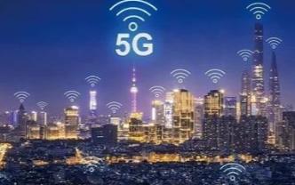 5G技术发展迅速,边缘计算将如何从中受益