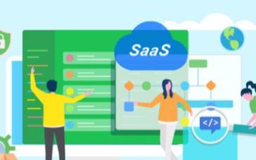 SaaS招采系统与传统App相比有什么优势