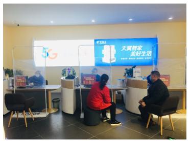 武汉电信已全面启动了5G等各项基础设施的建设