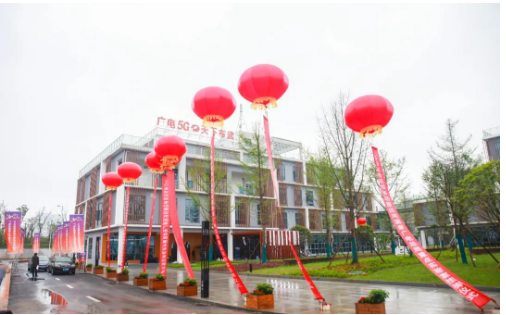 5G高新视频多场景应用国家广播电视总局重点实验室在湖南正式成立