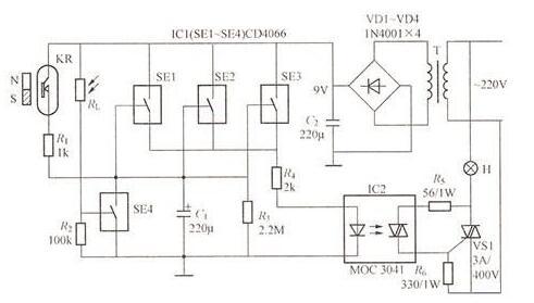 一種門(men)廳(ting)燈自動開關電路圖分享