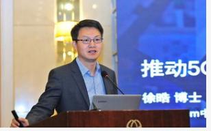 高通负责人徐晧表示疫情对5G商用的影响是短暂且有...