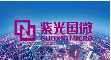 紫光国微发布了2019年业绩报告实现了营业收入3...