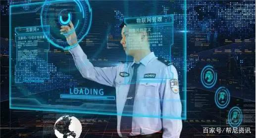 建好公安大数据 助力智慧警务转型