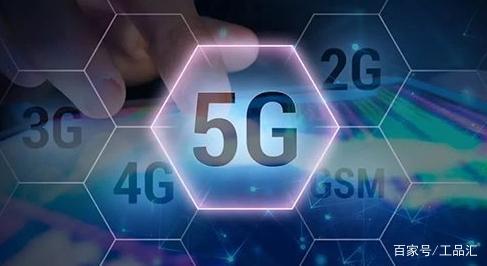中国电信在展台展出了5G技术,速度已经达到每秒10.32Gb