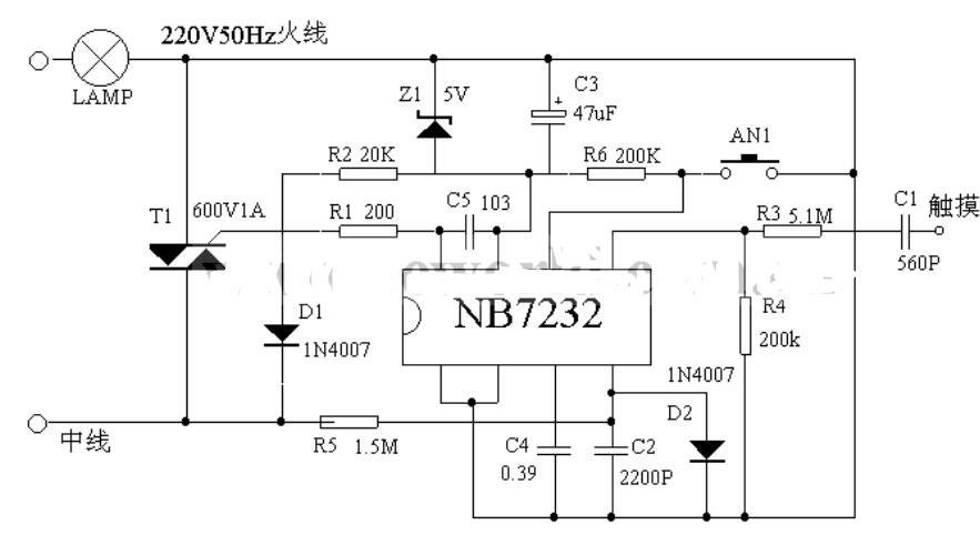 NB7232典型應用電路圖