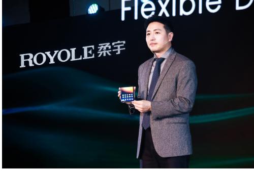 从华为、柔宇发布会 看手机厂商如何保持优势?