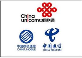 三大(da)運營商(shang)基于(yu)SBA架構(gou)的5G核心網部署目標探討