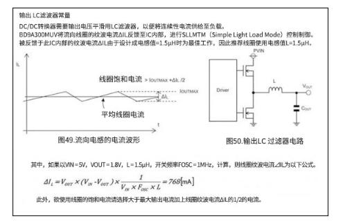 """如何理解开关稳压器中的""""输出LC滤波器""""和""""相位补偿"""""""