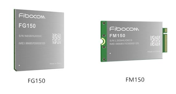 广和通的5G模组产品将助力5G新基建加快部署