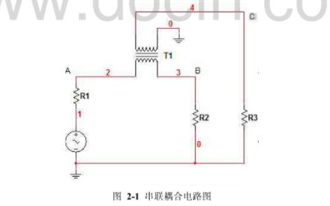 定向耦合器的两种耦合方式和如何设计与制作双定向耦合器