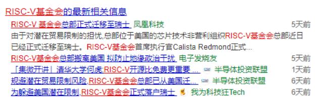 RISC-V将会在物联网市场中蓬勃发展
