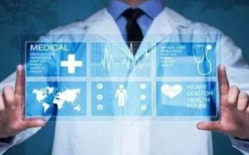 大数据亚洲啪啪将全面重新构建医疗生态