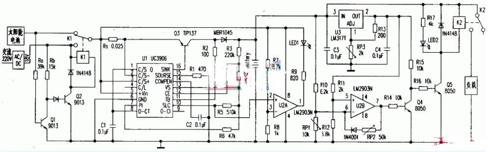 uc3906充电电路图