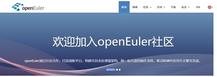 華為的openEuler系商業發行版操作系統發布了