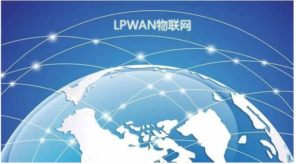 物联网LPWAN的市场情况怎么样