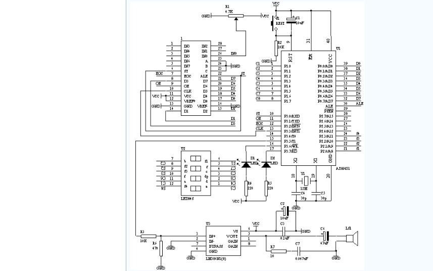 使用单片机实现两点间温度控制的实验详细说明