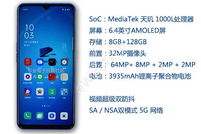 5G手机拆解:Reno3 5G除了联发科天玑1000L还有哪些联发科芯片