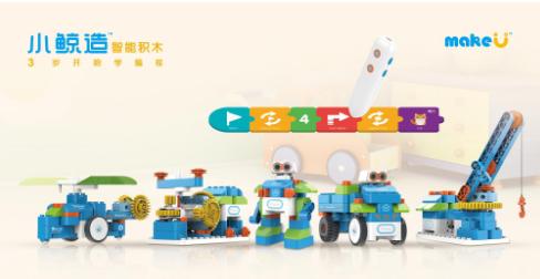 鲸鱼机器人推出的AI Module系列积木机器人...