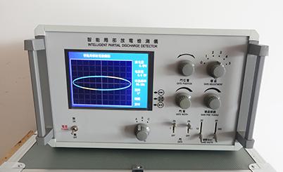 局部放电测试仪有哪些应用