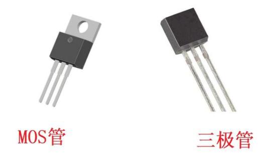 MOS管和三极管在功能上的区别