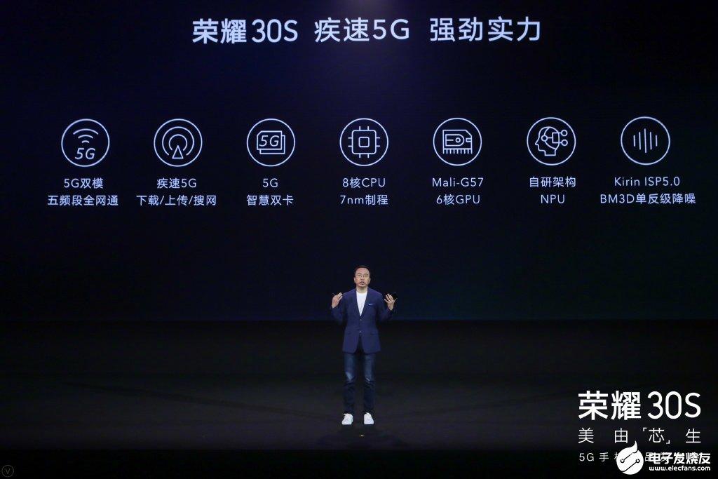 荣耀30S搭载新一代5G麒麟820,手机影像也进入芯片全新阶段