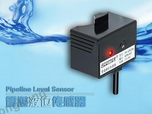 ECOTTER管道液位傳感器在邦定設備上的應用解析