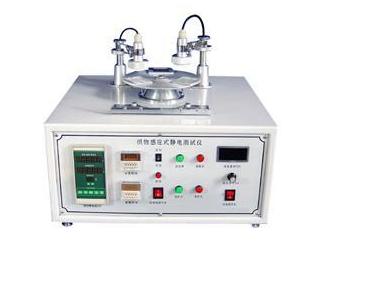 织物感应式静电测试仪的适用范围与技术参数