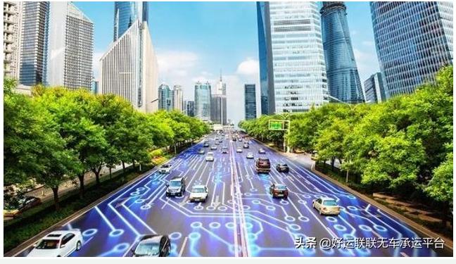 物联网技术是如何影响交通领域的
