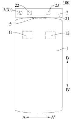 OPPO或采用可拆卸摄像头来提升屏占比