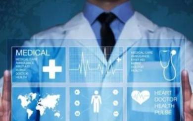 物联网技术在医疗保健中实施应用的利与弊