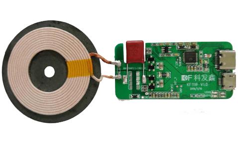 KF1116無線充電的PCBA詳細資料簡介