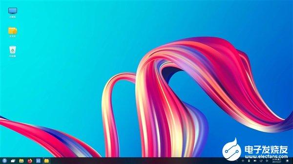 优麒麟20.04 Beta测试版发布 默认搭载Linux 5.4版系统内核