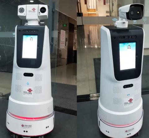 中国联通面向共场所推出了AI疫情防控巡检机器人